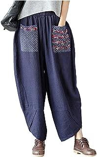 Women's Baggy Linen Wide Leg Trousers Casual Patchwork Elastic Waist Harem Pants Harlan Pants M -XXL