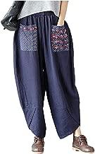 Hwayslon Women's Baggy Linen Wide Leg Trousers Casual Patchwork Elastic Waist Harem Pants Harlan Pants M -XXL