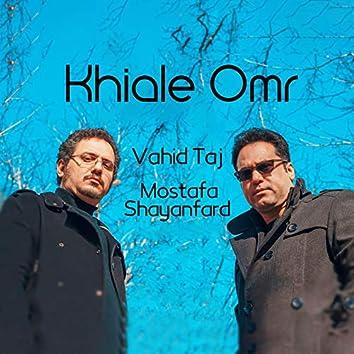 Khiale Omr