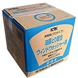 古河薬品工業(KYK) ウインドウオッシャー液 20L 油膜取りタイプ