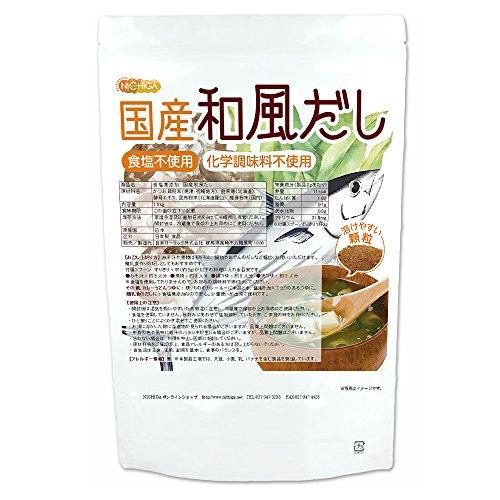 食塩無添加 国産和風だし 1.5kg[02] NICHIGA(ニチガ) 化学調味料無添加・遺伝子組換え材料不使用