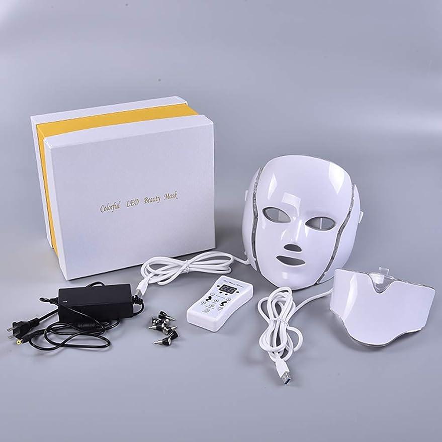 法律ブルーム変位Led肌光線療法器具、7色ledライト光子ネオン白熱フェイシャルライト肌の若返りledフェイスマスクケア治療美容