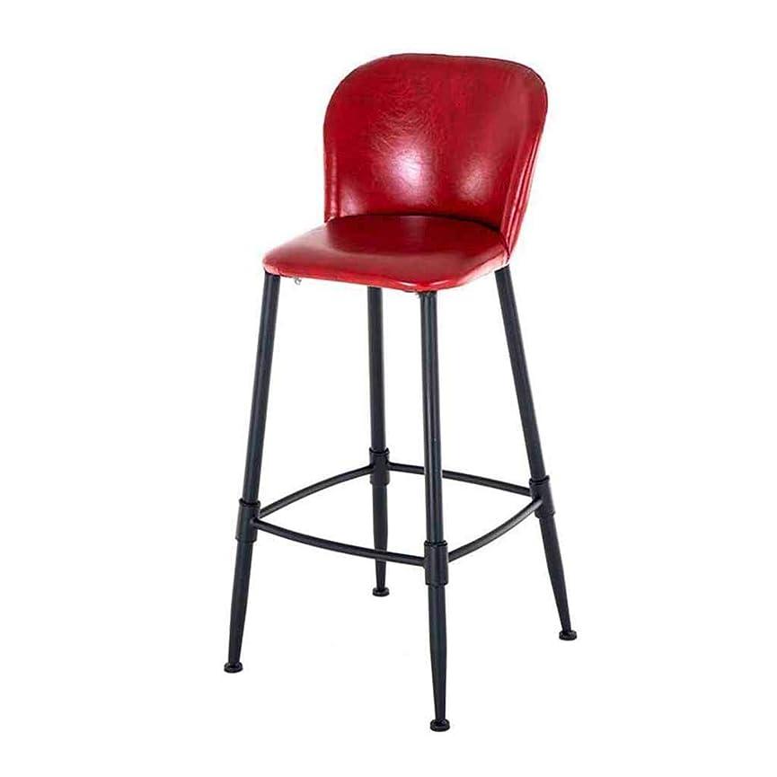 好奇心盛ストレス弓バースツールメタルキッチン朝食ダイニングチェアフェイクレザーシート背もたれフットレストカウンター背の高い椅子ラウンジチェアパブダイニングルーム赤