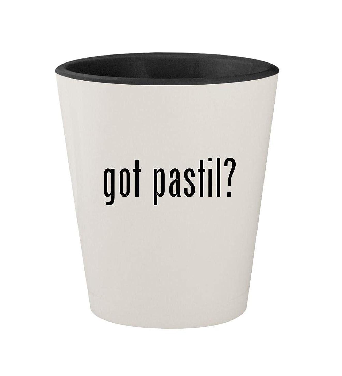 got pastil? - Ceramic White Outer & Black Inner 1.5oz Shot Glass