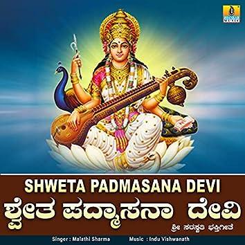 Shweta Padmasana Devi - Single