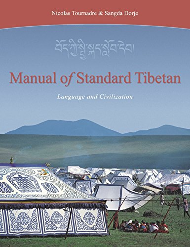 Manual of Standard Tibetan: Language and Civilization