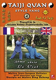 Best tai chi chuan style yang 108 mouvements Reviews