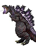 Amazing Shin Godzilla Atomic Blast Movie 7' Action Figure Toy Monster Gojira Kaiju Bulk Ideal Gift Idea