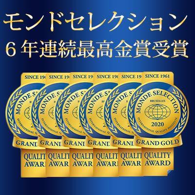 【健康家族】グルコサミンリッチ(1粒の重量329mg×210粒)