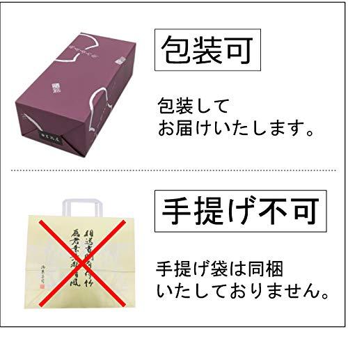 日本橋屋長兵衛バター風味焼カステラ24枚入(ギフト手土産洋菓子)