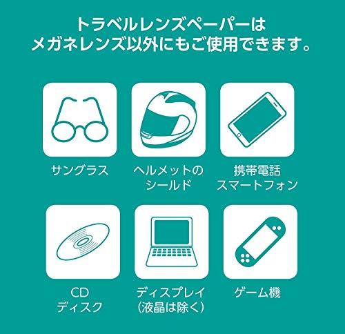 パールレンズクリーナートラベルレンズペーパーウェットタイプ個別包装日本製50包入り
