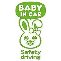 imoninn BABY in car ステッカー 【パッケージ版】 No.45 ウサギさん2 (黄緑色)
