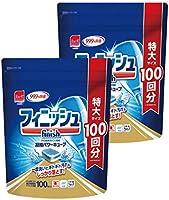 食洗機 洗剤 フィニッシュ タブレット パワーキューブ L 100個×2(200回分)