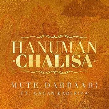 Hanuman Chalisa (feat. Gagan Baderiya)
