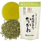 loose leaf green teas