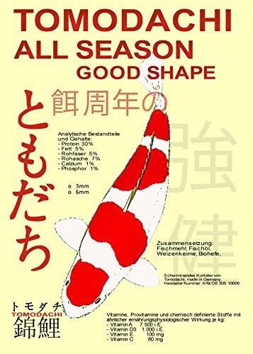 Koifutter Ganzjahresfutter für Koi, Tomodachi All Season Good Shape Schwimmfutter für Koi jeden Alters 5kg, 6mm Koipellets