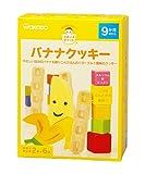 和光堂のおやつすまいるぽけっと バナナクッキー (2本×6袋)×4箱