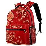 Sac a Dos Ecole Fille Primaire, Sac à Dos pour Enfants - Sac d'école pour Les Enfants T Sac de Livre d'école Primaire Joyeux nouvel an chinois-01