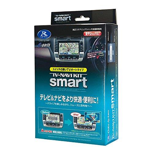 データシステム ( Data System ) テレビ&ナビキット(スマートタイプ) TTN-26S