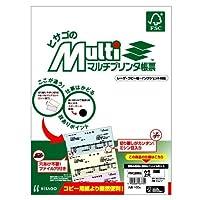 ヒサゴ A4白紙 2穴 FSC2001 00069418【まとめ買い3冊セット】