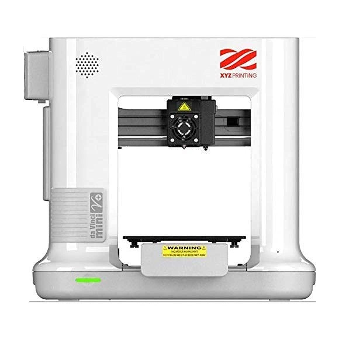 【3Dプリンタ】初心者が3Dプリンタを選んで買ってみた(3Dプリンタで遊ぼう日記1日目)