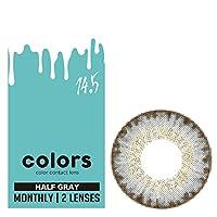 カラーズ 1ヵ月 マンスリー 1箱2枚入り【ハーフグレイ 度数:-4.25】 同じ度数の2枚入りとなります カラコン colors