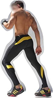 LUKEEXIN Men's Compression Pants Cool Dry Baselayer Sports Tights