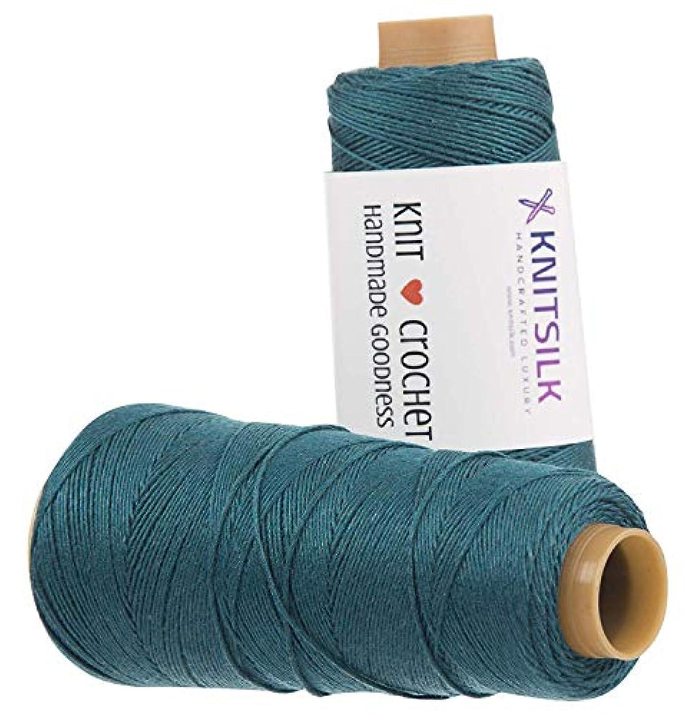 KnitSilk Pure Silk Viscose Blend Yarn in Cones - Knit, Crochet, Weave, Tatting, Jewelry, Crafts (8 Ply - 160 Yards, Pack of 1) (Green Pine)