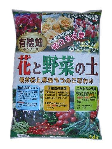 あかぎ園芸 有機畑 花と野菜の土 14L