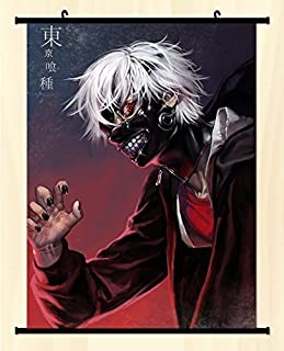 Tokyo Ghouls Popular Anime Kaneki Ken Home Decor Poster Wall Scroll Japanse 23.6 X 35.4 Inches -C09 by CoSmile