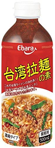 エバラ 台湾拉麺の素 500ml