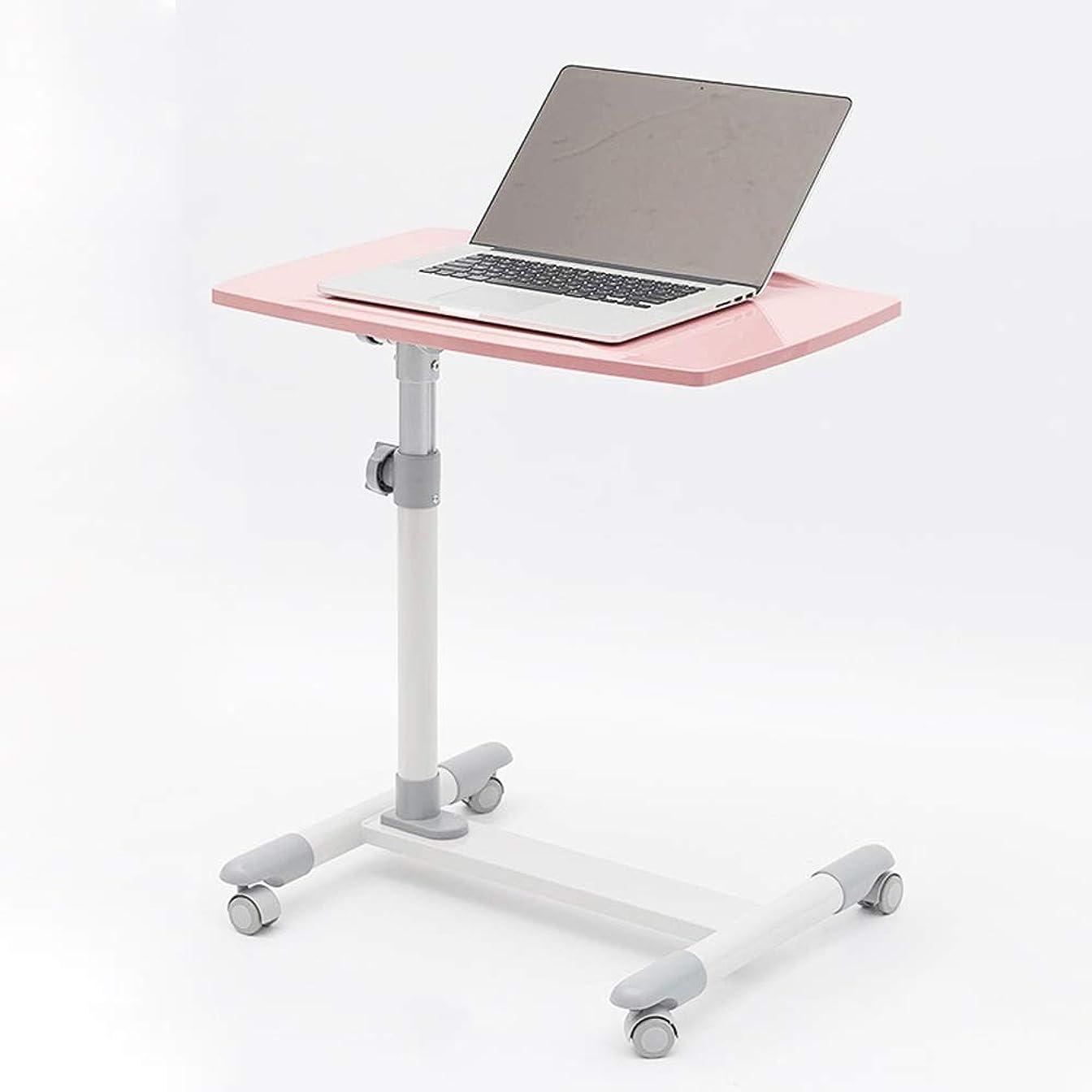 プレビスサイト休戦フレッシュHANSHAN サイドテーブル ソファサイドテーブル、ラップトップテーブルは移動可能なリフトテーブルホームベッド怠惰な小さな机に適した寝室用リビングルーム4色24×18×23インチ (色 : ピンク)