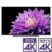 東芝 50V型 液晶テレビ REGZA(レグザ) 4K対応 50M540X