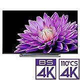 東芝 50V地上・BS・110度CSデジタル4Kチューナー内蔵 LED液晶テレビ(別売USB HDD録画対応)REGZA 50M540X