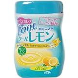 井藤漢方 製薬 バスセレブ クールレモン(680g)