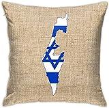 Mapa de la Bandera de Israel Almohada Cuadrada Decorativa sofá Coche hogar Almohada Cubierta 18 'x 18' Pulgadas