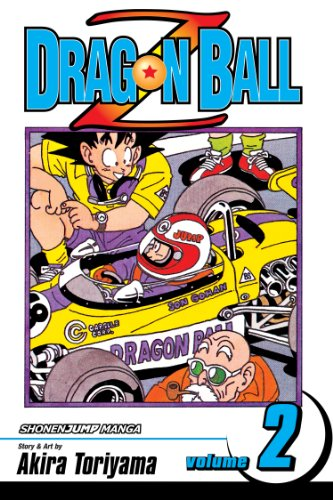 Dragon Ball Z, Vol. 2: The Lord of Worlds (English Edition)