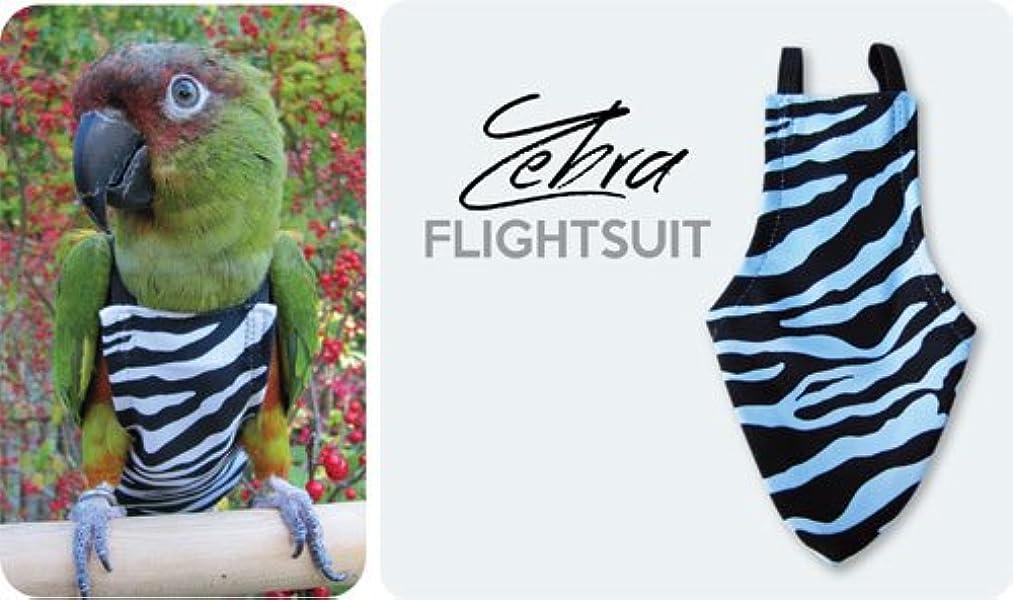 Jr. Small FlightSuit (Bird Diaper) w/Lanyard plus Flightliners