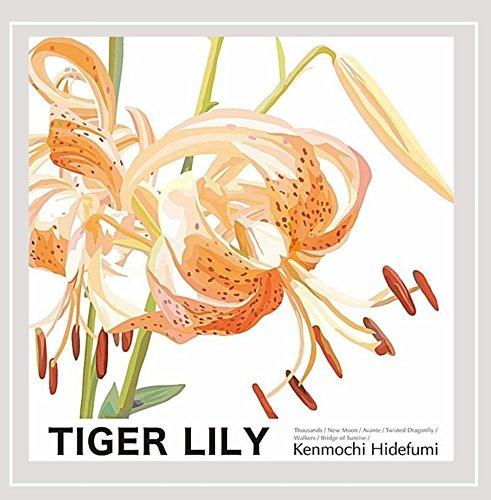 [画像:TIGER LILY]