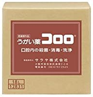 サラヤ うがい薬コロロ 18l [指定医薬部外品]