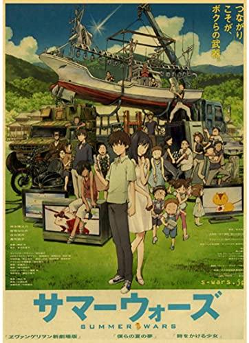HANJIANGXUE Carteles De Lienzo Anime Retro Hayao Miyazaki Póster Clásico Ponyo En El Acantilado Junto Al Mar/El Castillo Ambulante De Howl50 * 70 Cm Durabilidad Fuerte
