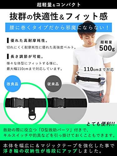 SuperSunnyライフジャケット手動/自動膨張式ベルトタイプ全9色CE認証取得済(ピンク,自動式)