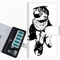 プルーム テック 専用 ケース 手帳型 ploom tech ケース 【YE935 にゃ~】