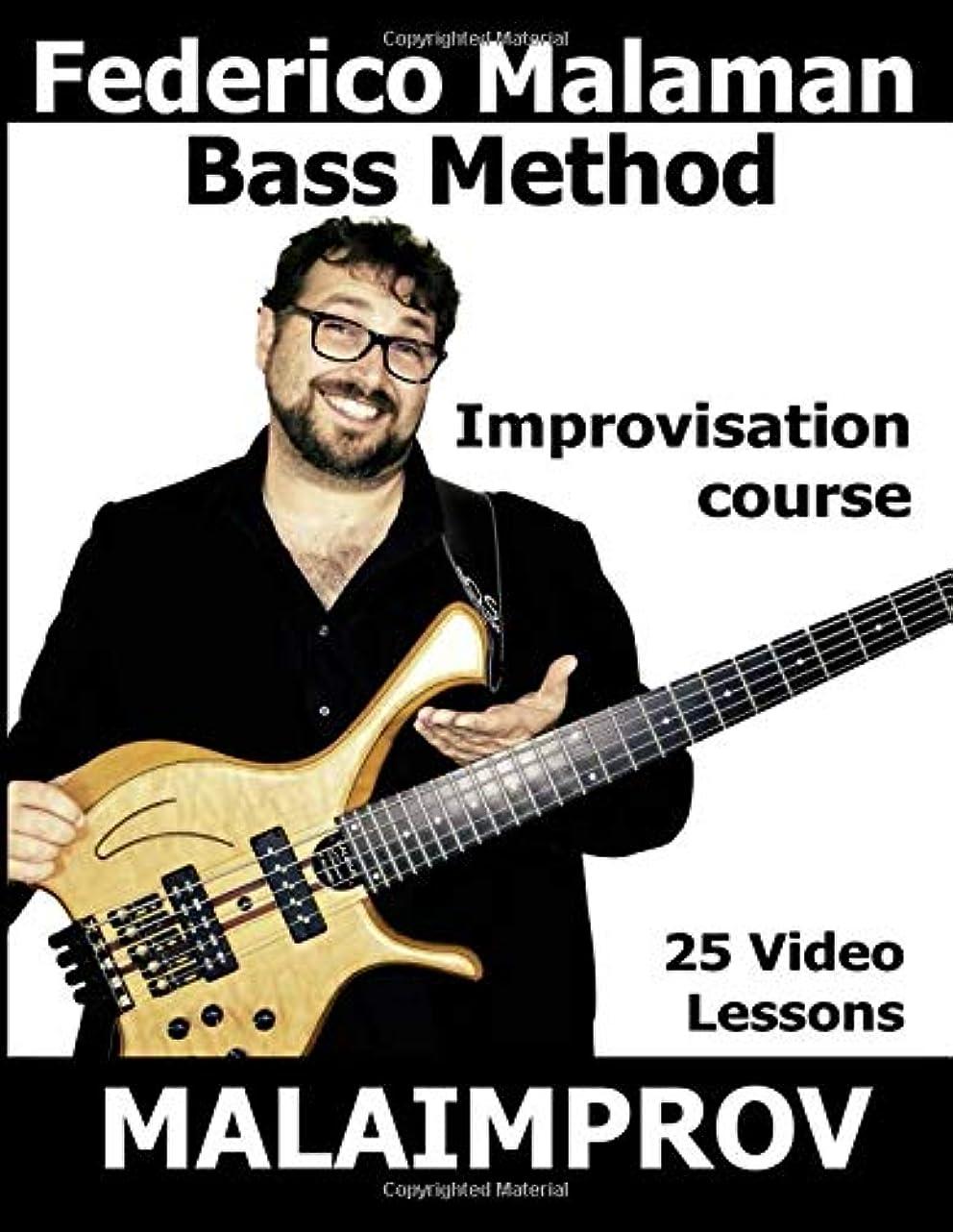 上院議員自信がある安定しましたFederico Malaman Bass method: [25 VIDEO LESSONS INCLUDED] A complete course dedicated to the bass improvisation. From the fundamentals to create your solo on great standards.