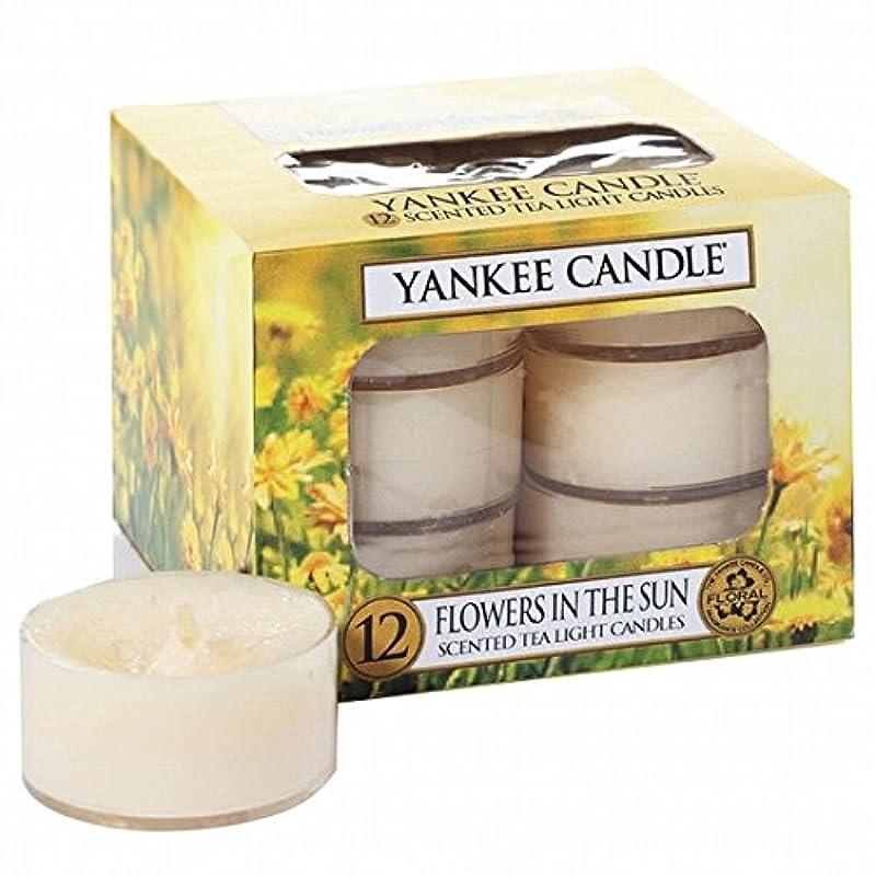 記者世界的にヤンキーキャンドル( YANKEE CANDLE ) YANKEE CANDLE クリアカップティーライト12個入り 「フラワーインザサン」
