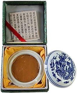印泥 西冷印社 金色 1/2両(15g) 朱肉 落款 篆刻