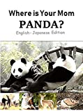 Where is Your Mom, Panda? Japanese Children's Picture Book (English Japanese Bilingual Books) (English Edition)