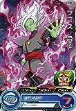 スーパードラゴンボールヒーローズ BMPS-06 ザマス:合体