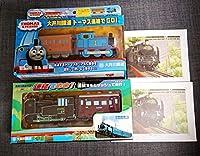 機関車トーマス&SLおもちゃ 4点セット