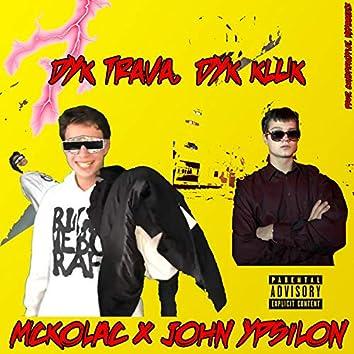 Dyk Tráva, Dyk Kluk (feat. McKoláč & John Ypsilon)